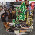 鳴海ここよい祭りにちんどん屋